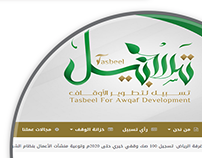 "Tasbeel ""Website"""