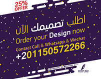 Order your Design now