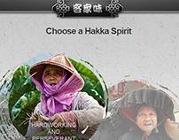 The Taste of Hakka Spirit