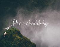 Promokodik.by