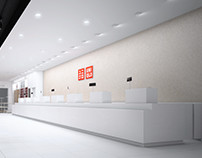 3D visualization of UniQlo shop