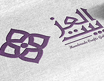 Beit EL ezz - بيت العز rebrand