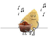 Chips N Salsa, Dancing