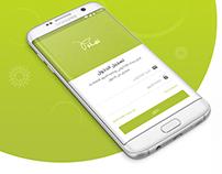 Namma Android App