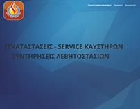 Κατασκευή ιστοσελίδας malamitsis.gr