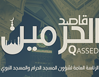 Qassed el haramen Application