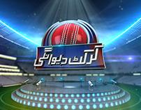 Cricket Deewangi