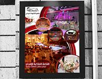 Poster-design بوستر لـ صالح منتجع الشاليهات