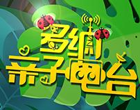Donut Radio [Network TV program]