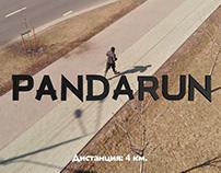 PANDARUN - аэросъёмка