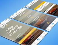 Мобильное приложение IZI parts