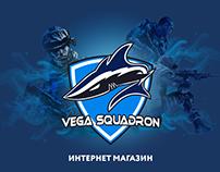 Vega Squadron Shop