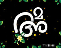 Maniyarayile Ashokan | Title Design