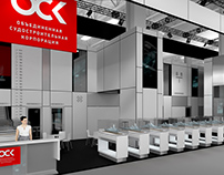 Concept OSK stand IMDS 2017