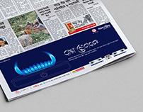 RFL Press Ad