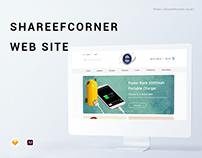 Shareef Corner
