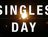 Singles Day - 48hourfilm