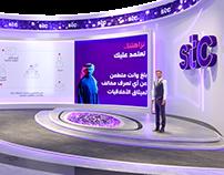 Stc Virtual Studio