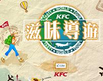 KFC - Travel Around the World