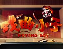 Wayang Boy - Opening & Credits Animation