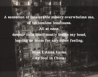 Miya X Anna Kavan