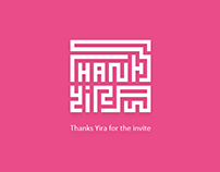Dribbble Invite Thank You Card