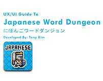 UX/UI of Japanese Word Dungeon