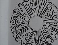 Round Calligraphy