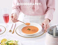 skg电锅 food photography 食摄集美食摄影|foodography