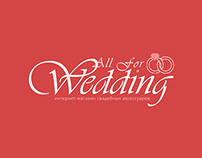All For Wedding - Redesign Of Online Store