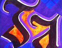 Letter Calligraphy #handmade