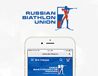 RBU Online Shop