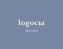 logotypes 2013-2014
