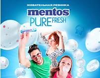 Ментос. Жевательная резинка