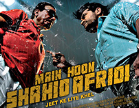 MAIN HOON SHAHID AFRIDI Invitation Cards