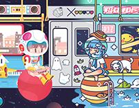Milky Rail - Loredanzo x saleseles