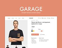 Garage Online Store | GAPAЖ