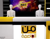 NRT  TV  studio