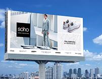 Рекламная кампания / SOHO SS'16