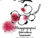 illustration festival poster