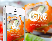 Meeting food App 约饭