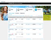 Онлайн-модуль по продаже ЖД билетов для Ростелеком