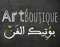 بوُتِيك الفَنّ Art Boutique