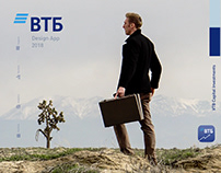 VTB Investments
