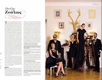 Volta Magazine Photoshoot