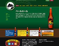 Brimmer Brewing Website