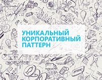 Дизайн и реклама 2015