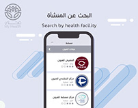 My Health - Oman