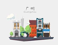 广州Guanghzou