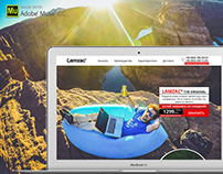 Lamzac Air sofa Landing Page